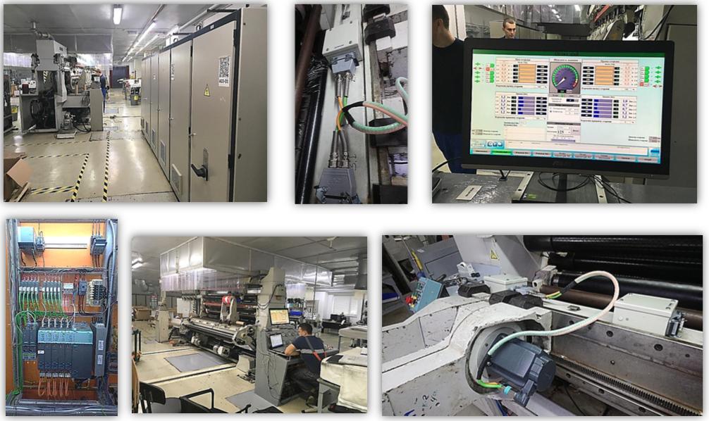 Модернизация продольно-режущего станка KAMPF на производстве пленки
